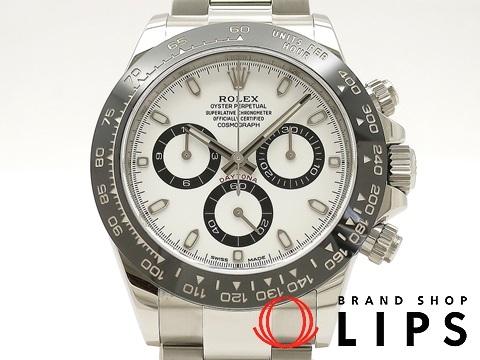 cheaper ecbf2 3e99c エルメスバーキン新古・ブルガリ時計・レアアイテムをお値打ちで ...