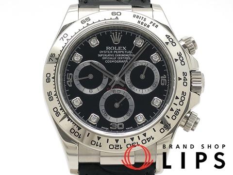 cheaper 94a85 c8263 エルメスバーキン新古・ブルガリ時計・レアアイテムをお値打ちで ...