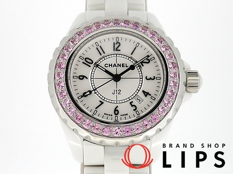 cheaper 76255 26ab6 エルメスバーキン新古・ブルガリ時計・レアアイテムをお値打ちで ...