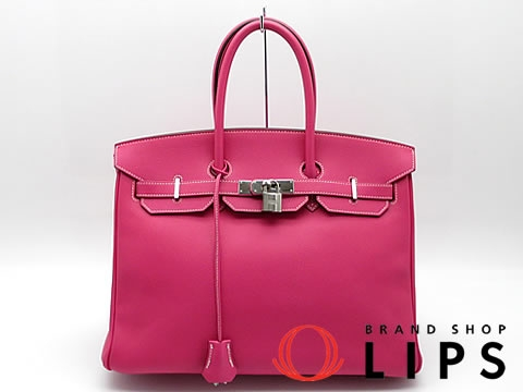 c48cbc5e8868 可愛い鮮やかなピンク色でとっても可愛いです(/ω\)♡ 珍しいツートンタイプ! 可愛すぎるぅぅぅ(´;ω;`)
